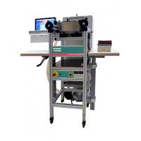 Печатная машина для отделки и оформления обреза книжного блока PräziEdge