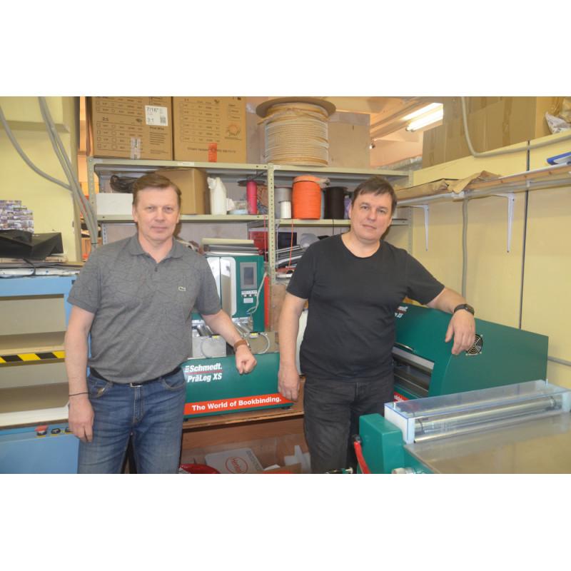 Типография МB Print (Москва) установила комплекс для изготовления профессионального твердого книжного переплета серии Schmedt XS