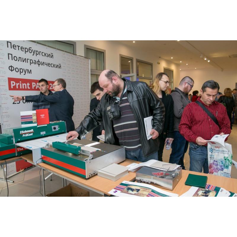 22-23 мая в Санкт-Петербурге пройдет крупнейший полиграфический Форум PrintPark