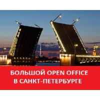 OFFITEC совместно с RPRINT и типографией Любавич проведет 2-недельный Open Office в Санкт-Петербурге!