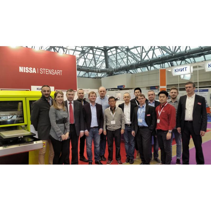 В Москве прошла крупнейшая текстильная выставка ИНЛЕГМАШ-2018.