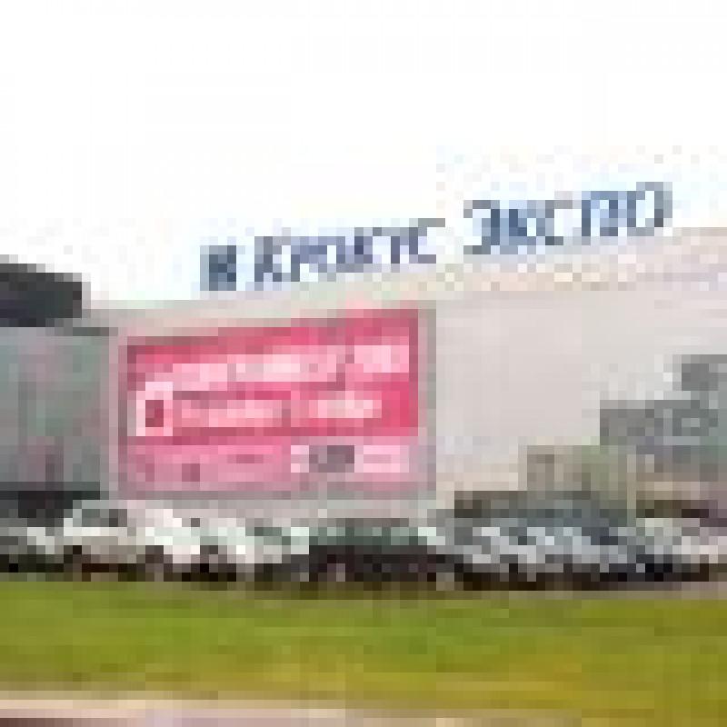 Итоги выставки ПолиграфИнтер-2009