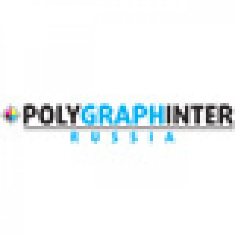 Нисса Дистрибуция приглашает на Полиграфинтер 2013
