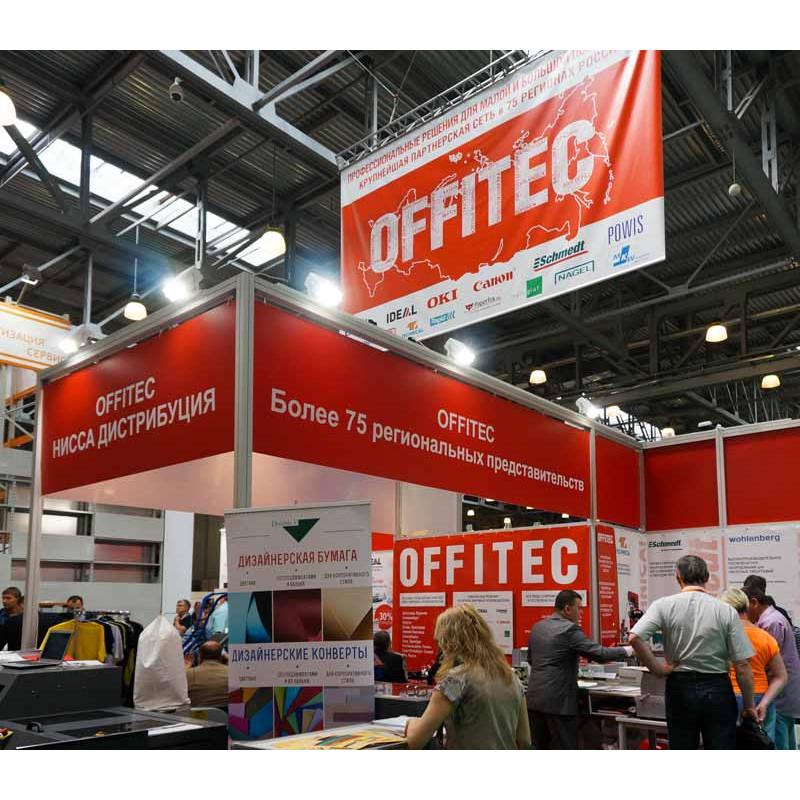 OFFITEC на выставке Printech 2015 – первые впечатления
