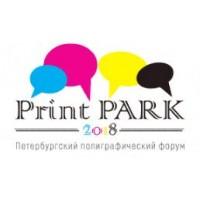 Printpark 2018