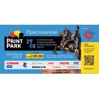 PrintPark 2019