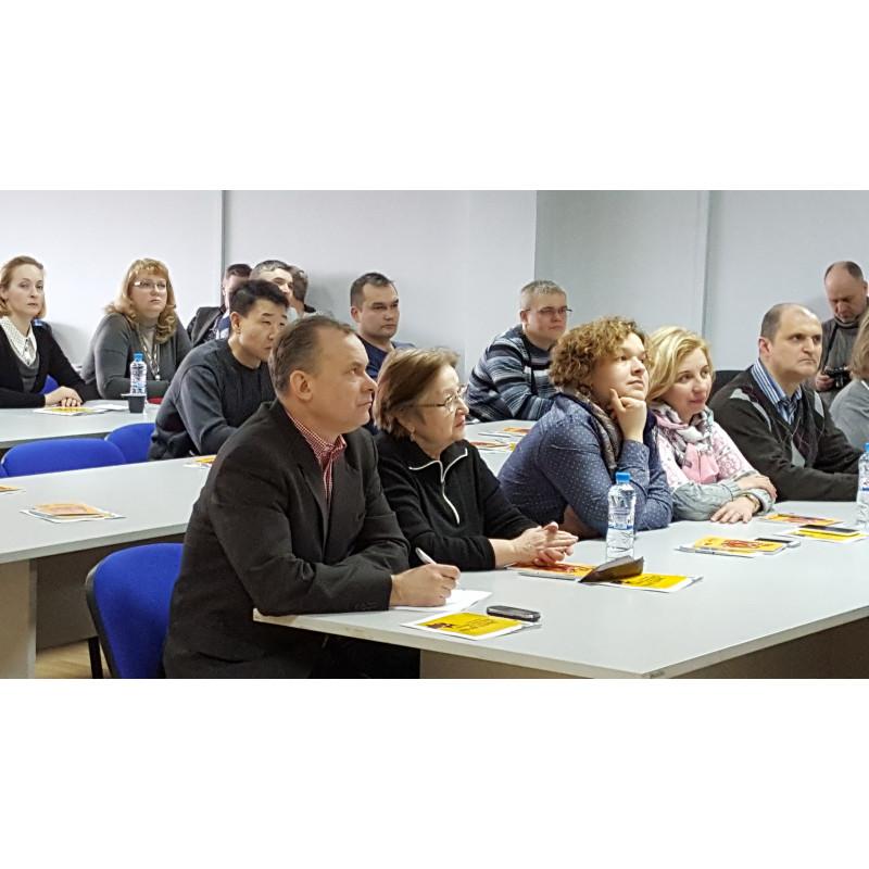 Пресс-релиз по результатам презентации ЦИФРОВАЯ НАВИГАЦИЯ