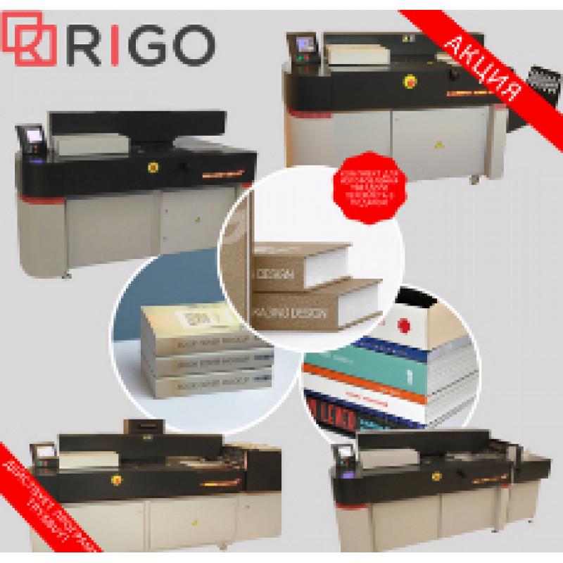 Осеннее снижение цен на клеевые машины RIGO