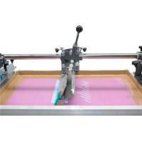 Направляющая ракеля/форракеля для текстильных каруселей серии KN