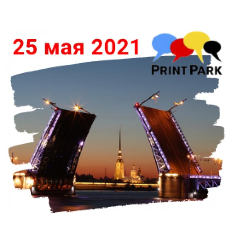 НИССА Дистрибуция примет участие в Форуме Print Park 2021