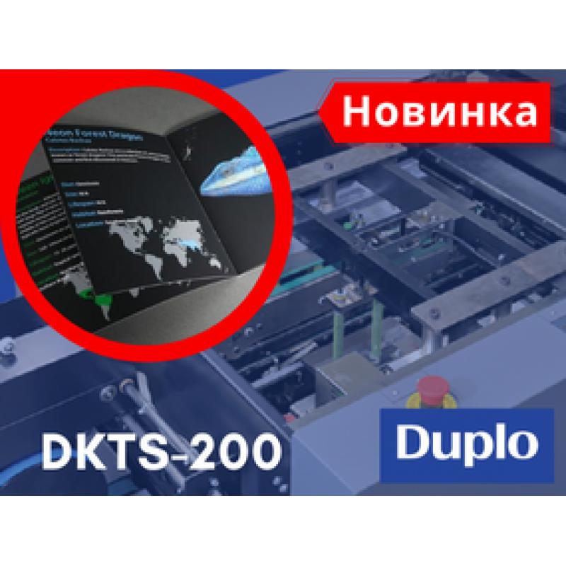 Компания Duplo анонсировала выход двухножевого триммера боковой подрезки брошюры для буклетмейкера DBM-600 и iSaddle DBMS-2 Systems