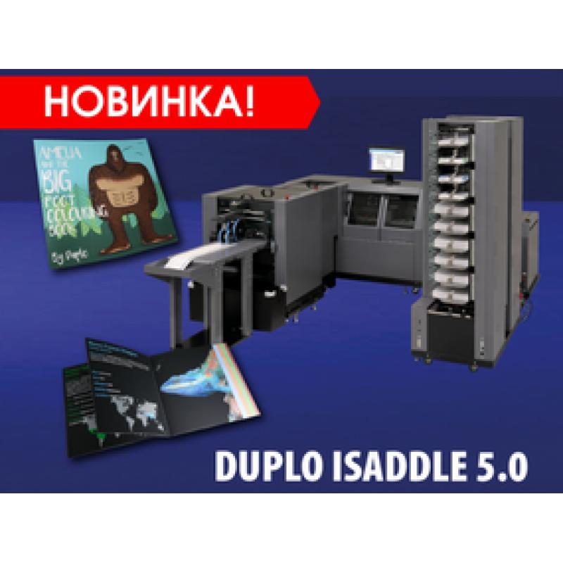 Новая система переплета на седло DUPLO iSADDLE 5.0.