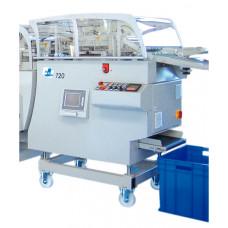 Автоматическое устройство подрезки боковых кромок брошюры  MKW RAPID TRANS T20