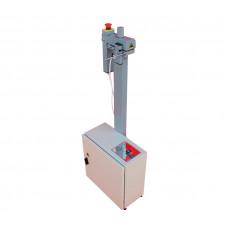Paperfox MPE-2